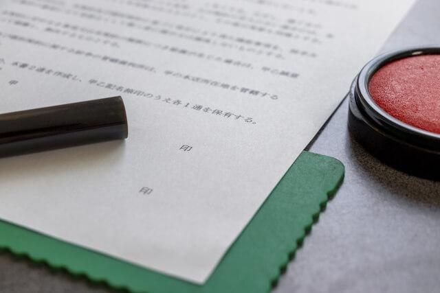 アメリカの結婚証明書を和訳します。